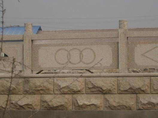 五莲花雕刻桥栏板